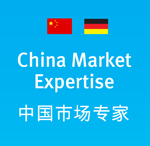 CHINA MARKET EXPERTISE Logo
